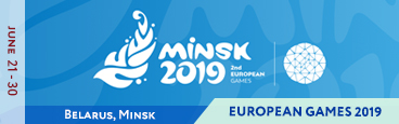 European Games Minsk 2019 Tickets