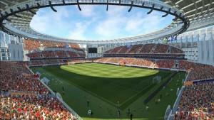 Стадион Центральный Екатеринбург