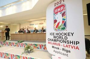 ЧМ по хоккею 2021 в Минске и Риге