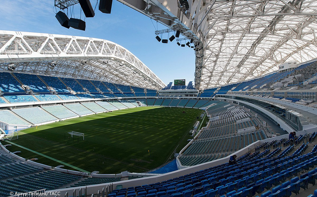 stadion-fisht